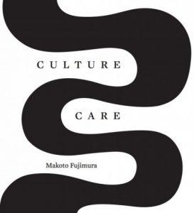 CultureCare_Book_Cover-3-e1415647236500